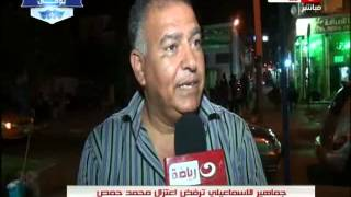 كورة كل يوم | جماهير الاسماعيلي ترفض اعتزال محمد حمص شاهد ماذا قالو