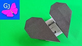 Оригами разбитое Сердце из бумаги