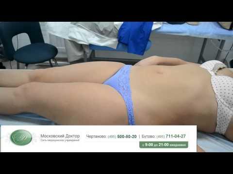 Массаж для лечения болезней позвоночника, мануальная терапия