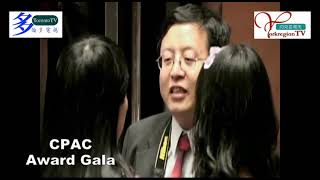 20091114, CPAC Gala, 加拿大中國專業人仕協會