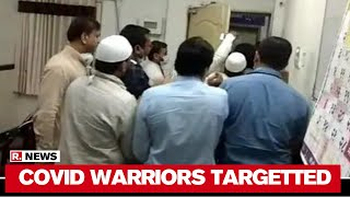 AIMIM MLA & Goons Abuse And Attack Doctors Amid Coronavirus Lockdown; Trigger Protest