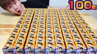 【名探偵コナンチョコエッグ】100個開封シークレットって何!?Detective Conan thumbnail
