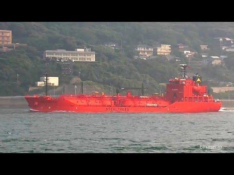 ECO INVICTUS - Stealth Maritime Corp gas tanker