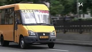 Проверки перевозчиков: что будет с нарушителями?