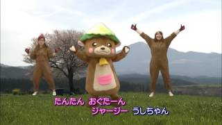 小国町(熊本・阿蘇)のキャラクターおぐたんのダンス.