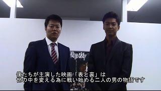 チャンネル登録よろしくお願いいたします。 民衆党議員・堂前恭一(遠藤...