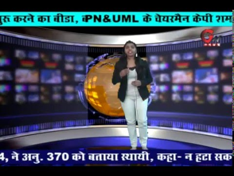 Gnn News Agency : EXCLUSIVE Gujarat Samachar 26 JANUARY 2016
