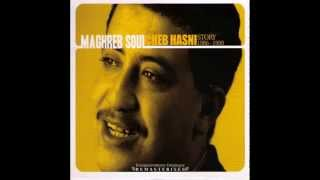 Cheb Hasni - Mani mani