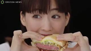 女優の綾瀬はるかを起用した新CM『コカ・コーラ プラス 新つぶやき』篇...