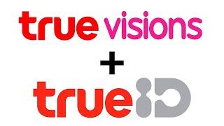 วิธีเชื่อมต่อ True Vision เพื่อดูบอลใน True ID