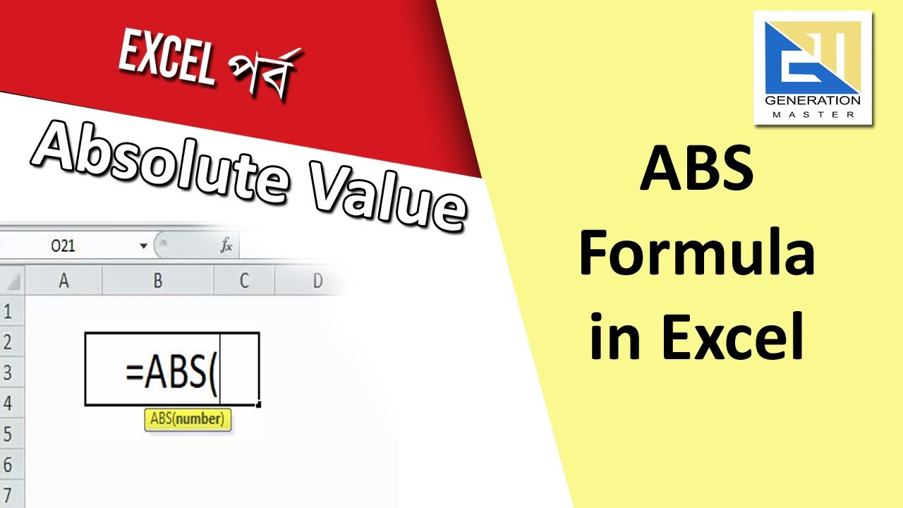 MS Excel ABS Function