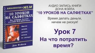 Урок 7   10 уроков на салфетках 1