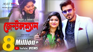 Baixar Gentleman (জেন্টেলমেন) l Siam Ahmed l Luipa l Akassh Sen l Music Video 2018 l Max Bag Entertainment