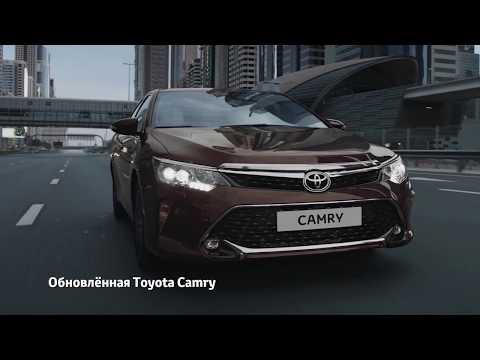 Обновлённая Toyota Camry