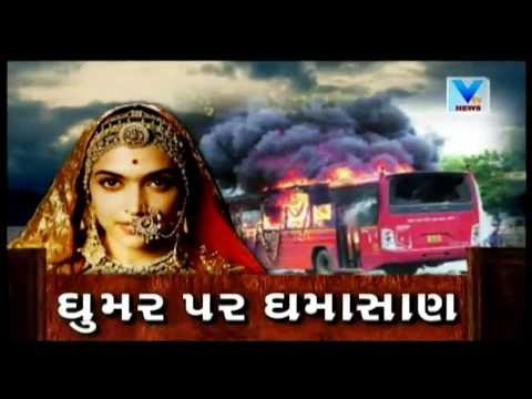 Padmaavat release protested across Gujarat; theater vandalized at Nikol | Vtv News