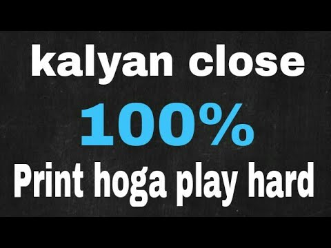 Kalyan close hilega Nahi 25-9-2017 don't miss - YouTube