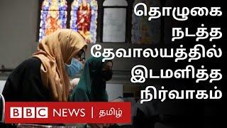Ramadan: German church opens doors for Muslim prayers   Covid-19  
