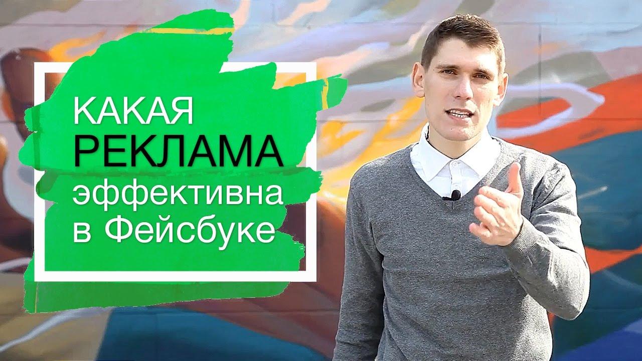 Какая реклама в интернете лучше работает дорвеи на сайты Яблоневая аллея (город Зеленоград)