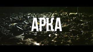 """Прем'єра. Фільм-постсимфонія """"Арка"""". 26 квітня на UA: ПЕРШИЙ"""