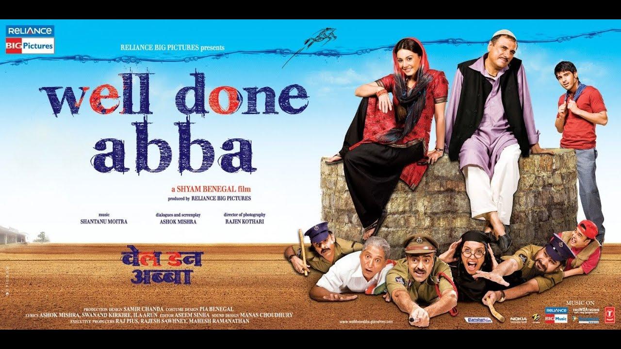 Well Done Abba Official Movie Trailer | Minissha Lamba,Boman Irani - YouTube