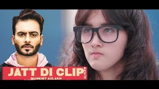 JATT DI CLIP  || MANKIRT AULAKH || LATEST PUNJABI SONGS 2017