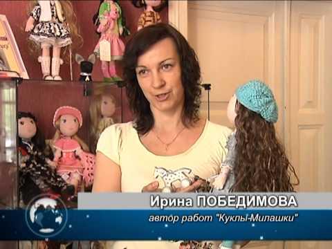 видео: Забавные куклы своими руками