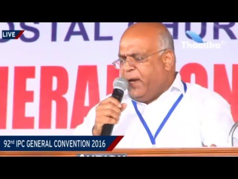 92 nd IPC GENERAL CONVENTION KUMBANAD 2016  // DAY  7  Saturday Evening