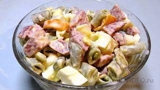 Салат со спаржевой фасолью видео рецепт UcookVideo.ru