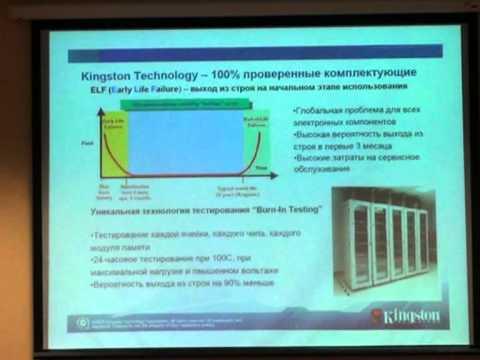 Оперативная память для серверов, SSD диски - Видео