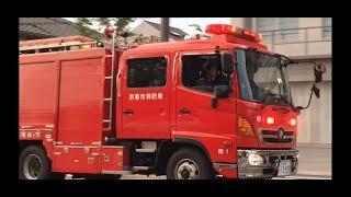 [緊急車両]消防車が車を避けながら火災現場に向かう[京都市消防局]