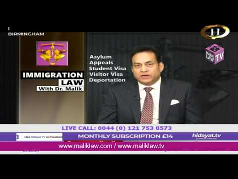 immigration Law with Dr Malik 26 Jan 2018