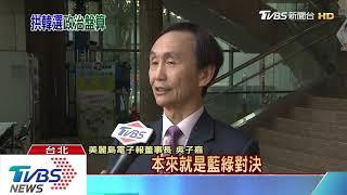 韓國瑜不選總統? 柯文哲斷言參選機率高