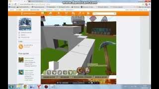 как построить красивый дом в копатель онлайн(это класс с вас подписка с меня видео., 2014-10-18T11:47:45.000Z)