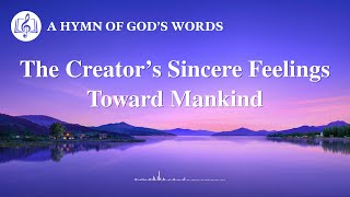"2020 Praise Song | ""The Creator's Sincere Feelings Toward Mankind"""