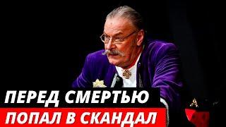 Скандалы перед смертью Александра Самойлова