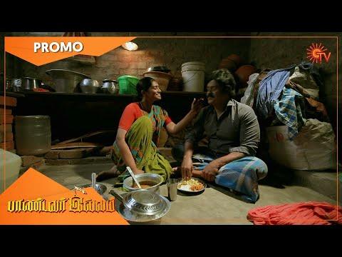 Pandavar Illam - Promo   17 Sep 2021   Sun TV Serial   Tamil Serial