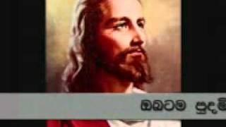 Yesuni-Hymn.3gp