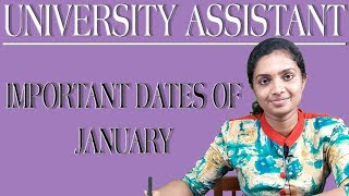 #University Assistant #Important dates of January