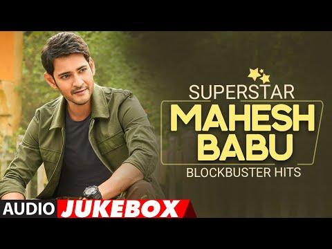 Super Star Mahesh Babu Blockbuster Hits Audio Jukebox | Birthday Special | Mahesh Babu Telugu Hits