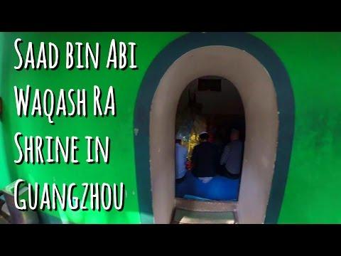 MADE IN CHINA [+] Saad bin Abi Waqash RA Shrine in Guangzhou