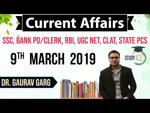 MARCH 2019 Current Affairs in English 09 March - SSC CGL,IBPS PO,RRB JE, Railway NTPC ,Group D