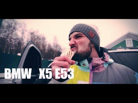 Обзор БМВ Х5 Е53, стоит ли покупать BMW 4.4 !? || Авто-Лето