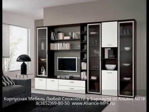 Галерея мебели - Гостиные и Стенки в Барнауле - Корпусная Мебель Любой Сложности