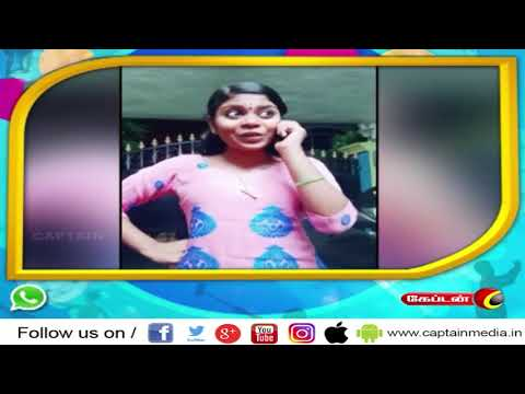EP -70 | சூப்பரப்பு | Sooparappu | Captain Tv | Tik Tok | Musically | Videos | 01.02.2019 |   Like: https://www.facebook.com/CaptainTelevision/ Follow: https://twitter.com/captainnewstv Web:  http://www.captainmedia.in  About Captain TV  Captain TV, a standalone Tamil General Entertainment Satellite Television Channel was launched on April 14 2010. Equipped with latest technical Infrastructure to reach the Global Tamil Population A complete entertainment and current affairs channel which emphasison • Social Awareness • Uplifting of Youth • Women development Socially and Economically • Enlighten the social causes and effects and cover all other public views  Our vision is to be recognized as the world's leading Tamil Entrainment, News  and Current Affairs media network most trusted, reaching people without any barriers.  Our mission is to deliver informative, educative and entertainment content to the world Tamil populations which inspires people through Engaging talented, creative and spirited people. Reaching deeper, broader and closer with our content, platforms and interactions. Rebalancing Tamil Media by representing the diversity and humanity of the world. Being a hope to the voiceless. Achieving outstanding results efficiently.