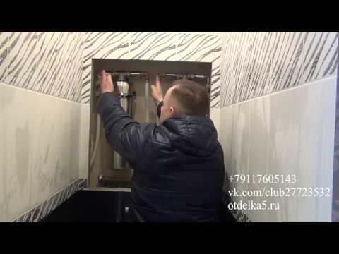 Ремонт квартиры на Екатерининском,часть 3