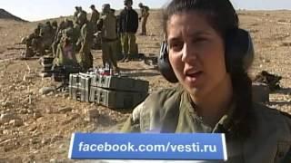 В армии Израиля женщины встретили праздник с цветами