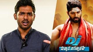 Duvvada Jagannadham Review | Allu Arjun | Pooja Hegde