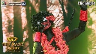 ใบไม้ - หน้ากากเงาะป่า | THE MASK SINGER 2