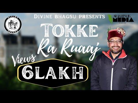 TOKKE RA RUAAJ || टोक्के रा रुआज || Kamal Nehria || Divine Bhagsu || Official Video