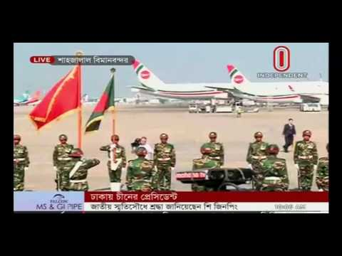 China President at Hajrat Shahjalal International Airport with bd Prime Minister